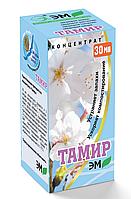 Биопрепарат Тамир, 30 мл. для устранения запахов в септиках, туалетах и на фермах