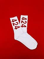 Шкарпетки 424 .