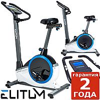 Велотренажер для домашнего пользования Elitum RX700 silver,Новое,Вертикальный,Вес маховика 9 кг, Вертикальный, 59, BA100, 32,5, 150, 100