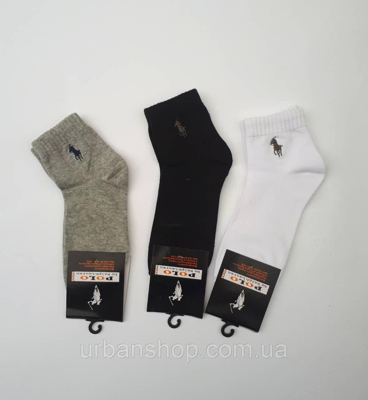 Шкарпетки POLO Polo White
