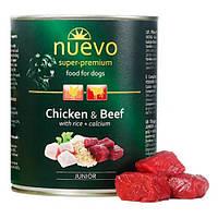 Nuevo Dog Junior 400г*6 шт - корм для щенков с говядиной,курицей и кальцием