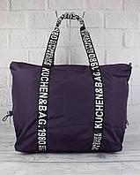 Сумка дорожная, спортивная, пляжная текстильная женская фиолетовая Emkeke 977, фото 1