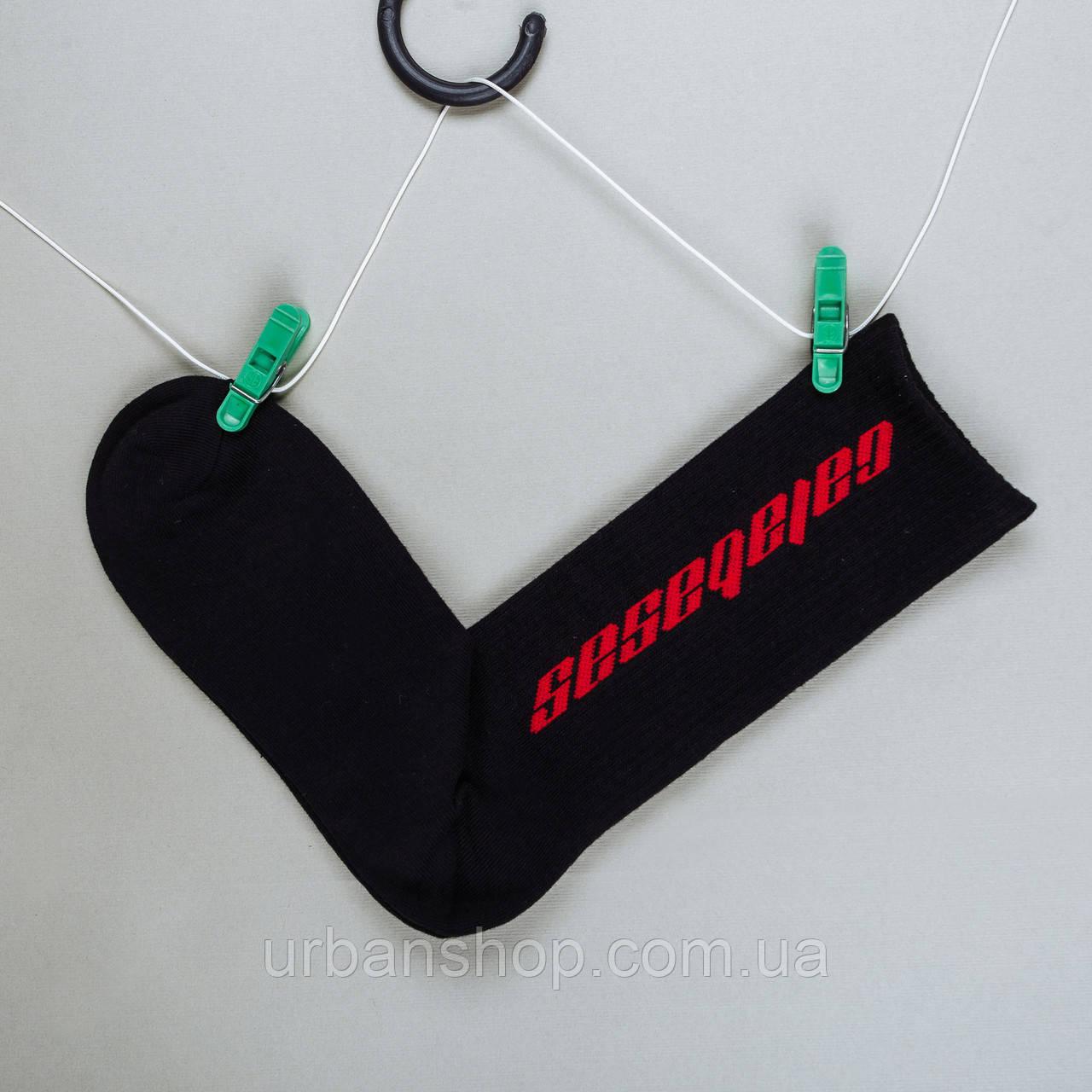 Шкарпетки Calabasas Calabasas