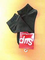 Шкарпетки Supreme Supreme, фото 1