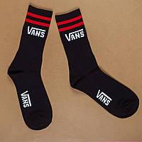 Шкарпетки Vans Vans