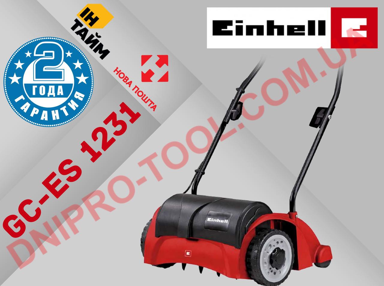 Cкарификатор электрический Einhell GC-ES 1231