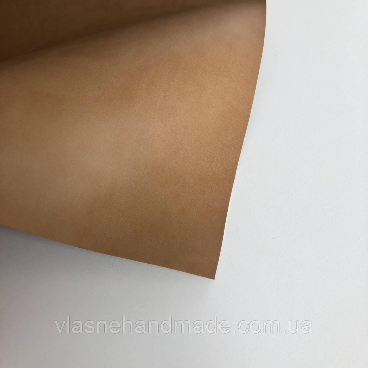 Шкірзамінник палітурний - матовий - коричнево-бежевий VH139 - виробник Італія - 25х35 см