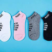 Шкарпетки ASSC ASSC gray