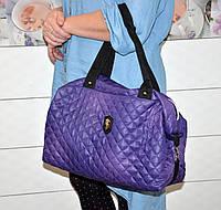 Новинка 2020 года! Красивая стеганая фиолетовая спортивная сумка для тренировок и повседневной носки.