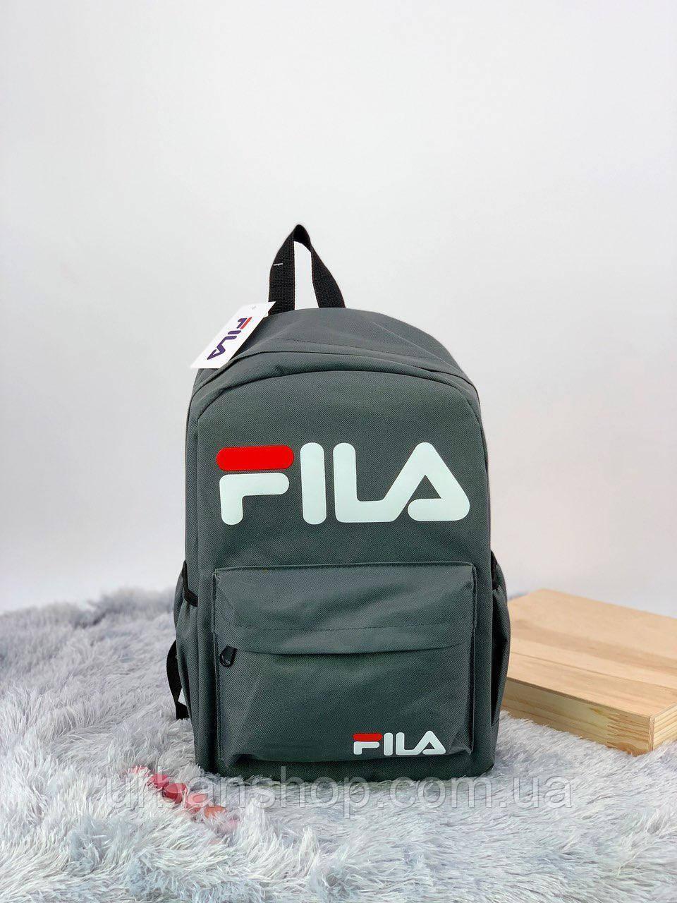 Рюкзак FILA Fila