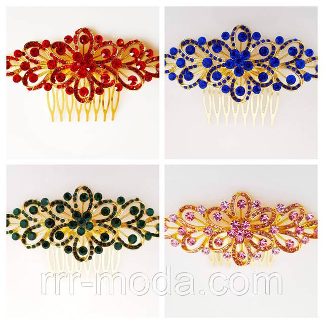 Свадебные гребни для волос с цветными камнями оптом, фото.