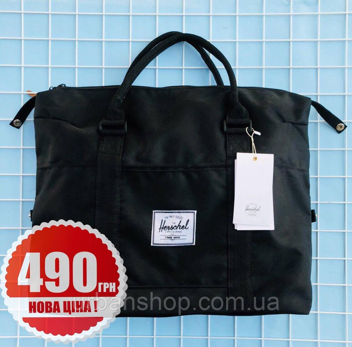 Рюкзак Hershell Strand Duffle Black