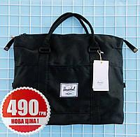 Рюкзак Hershell Strand Duffle Black, фото 1