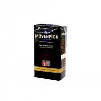 Кофе молотый Movenpick Der Himmlische 500гр. (Германия)