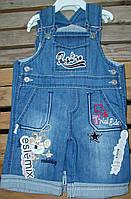 """Комбинезон джинсовый шорты""""ретро"""" для мальчика 1-3 года синий"""