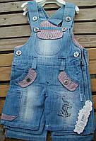 """Комбинезон джинсовый шорты""""якорь"""" для мальчика 1-3 года синий"""