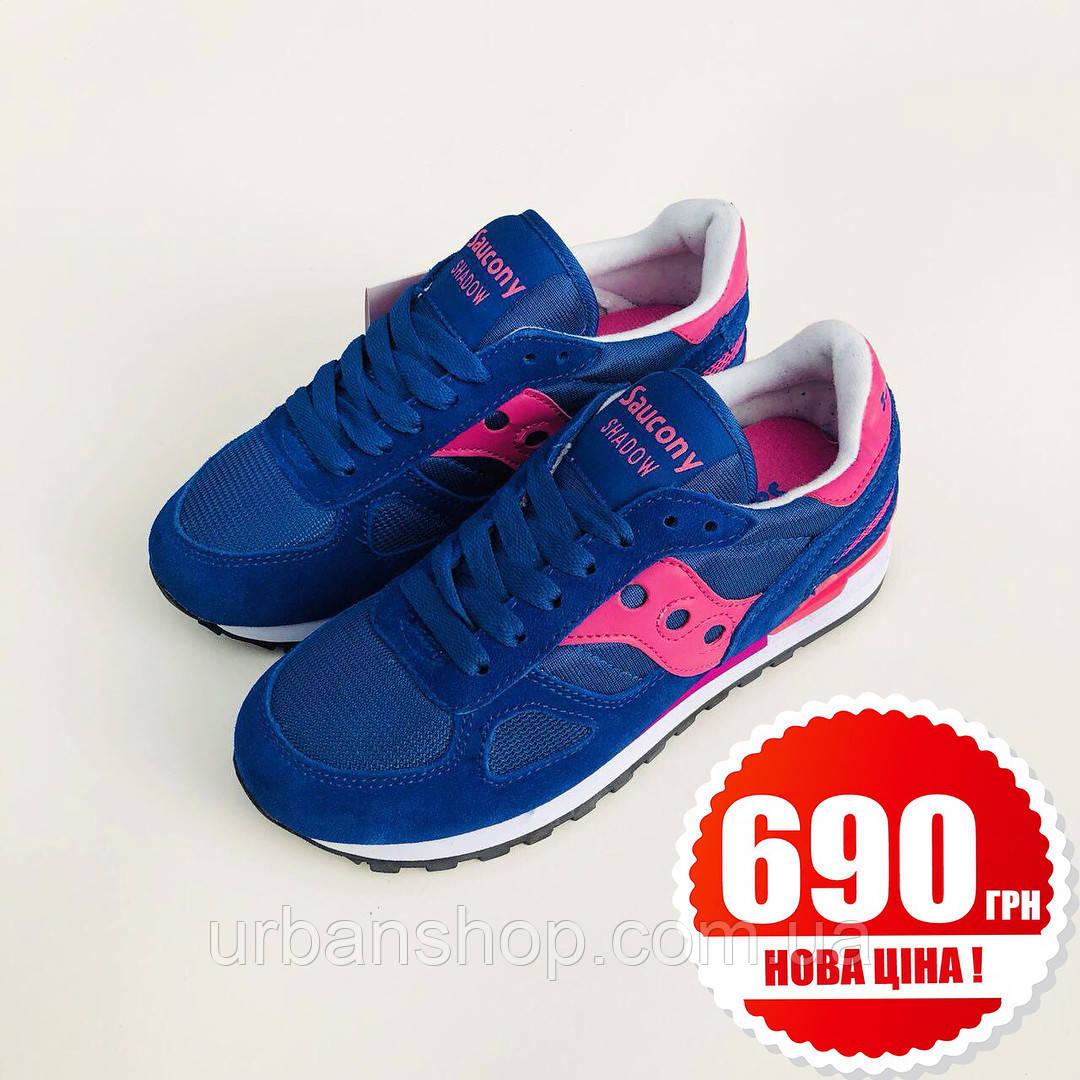 Взуття Saucony Shadow original 'Dark blue\pink' 37