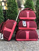 Сумки на колесах My Travel набор 4в1, фото 1