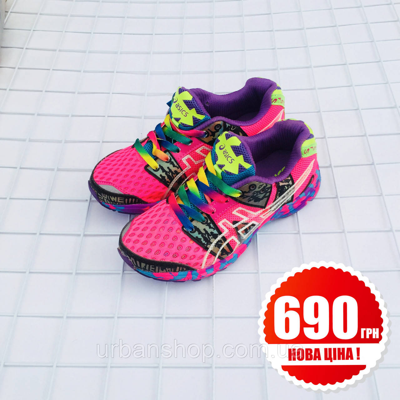 Взуття Asics Asics Gel Noosa Tri 8 Peach Purple 39