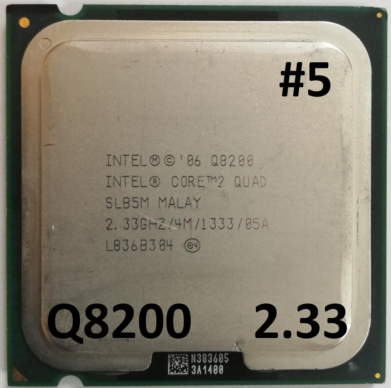 Процессор ЛОТ#5 Intel® Core™2 Quad Q8200 M1 SLB5M 2.33GHz 4M Cache 1333 MHz FSB Socket 775 Б/У