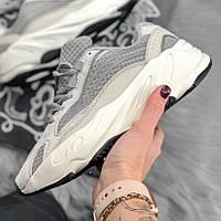 Мужские и женские кроссовки Adidas Yeezy Boost 700 V2 Static