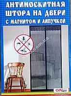 Москитная сетка на магнитах (Украина)