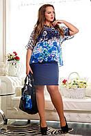 Летнее платье двойка Брауни А2 Медини 50-52 размеры