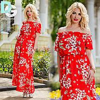 Платье летнее макси № 248 маг.   Цвета лета!, фото 1