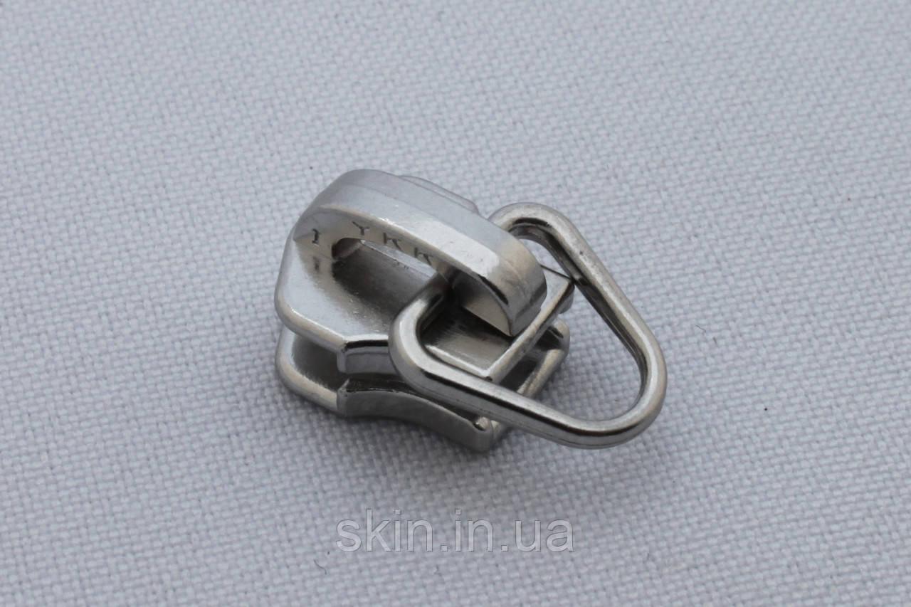 Бегунок(собачка) для металлическая молнии YКК , размер № 5, цвет - никель, артикул СК 5373