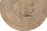 Бронзовый настенный барельеф с портретом Вернера Сименса, бронза, литье, Германия, фото 4