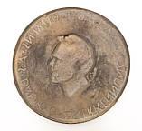 Бронзовый настенный барельеф с портретом Вернера Сименса, бронза, литье, Германия, фото 5