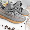 """Мужские кроссовки Adidas Yeezy 350 """"Gray Reflective"""" (в стиле Адидас ), фото 3"""