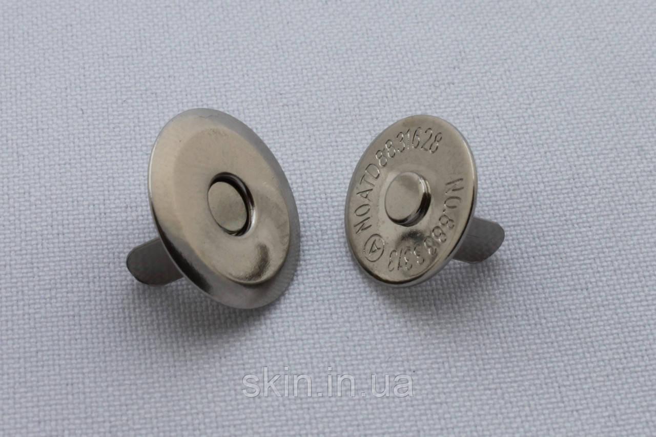 Кнопка магнитная, диаметр - 16 мм, цвет - никель, в упаковке - 6 шт, артикул СК 5175