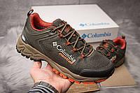 Мужские кроссовки Columbia Montrail в стиле Коламбиа Монтреил, сетка, текстиль код DO-15055. Коричневые
