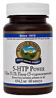 5 Эйч Ти Пи Пауэр/5-гидрокситриптофан (5-HTP Power) 60 капс. - NSP