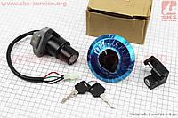 Viper - V200R Замки к-кт (зажигания, крышка бака)