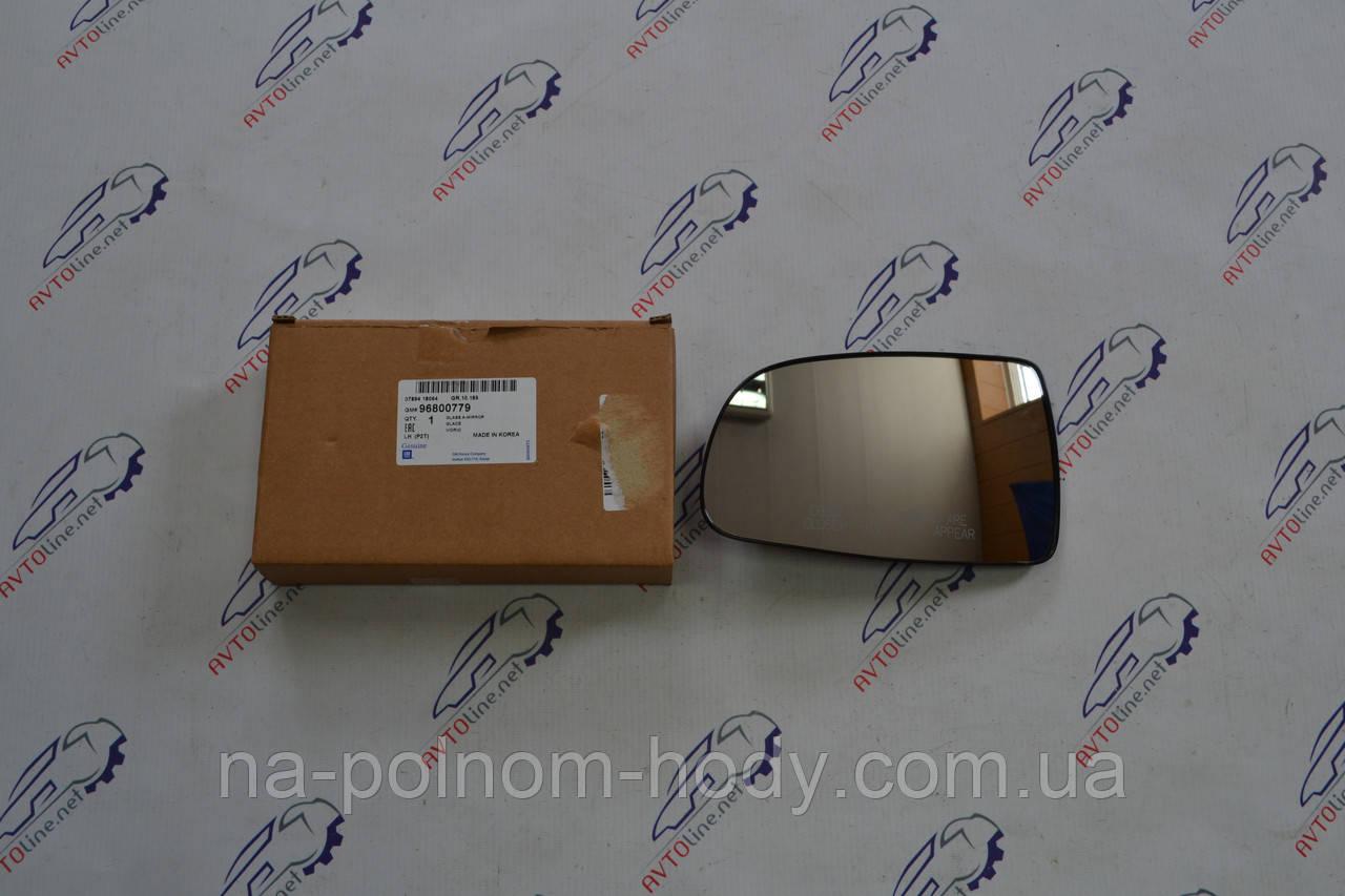 Зеркальный элемент левый ( споворотником и подогревом)  Авео T250, Вида, Ланос, Сенс Т150; GM, Южная Корея