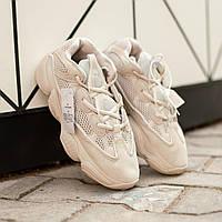 Кроссовки женские в стиле Adidas Yeezy Boost 500 Gray (Реплика ААА+)