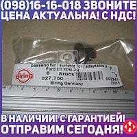 ⭐⭐⭐⭐⭐ Сальник IN/EX ФОРД F6JA/F6JB/F6JC/F6JD/KVJA, PSA DV4TD(8HX)/DV6DTED(9HP) (производство  Elring) СИТРОЕН,МАЗДА,ПЕЖО,ТОЙОТА,ВОЛЬВО,1007,107,