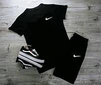 Шорты + футболка + Подарок в стиле Nike Black / мужской летний спортивный костюм