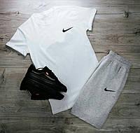 Комплект Шорты + футболка + Подарок Nike White | Мужской летний спортивный костюм Найк ТОП качества