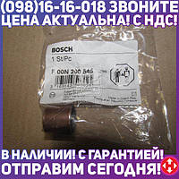 ⭐⭐⭐⭐⭐ Втулка підшипника (производство  Bosch)  F 00N 200 545