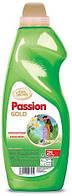 Кондиционер -концентрат Passion Gold Tropical 2 л