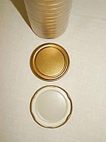 Крышка закаточная твист-офф размер 82 мм золото