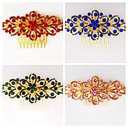 Цветные свадебные гребешки оптом. Гребни с цветными камнями. Свадебные аксессуары для волос.
