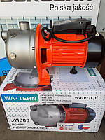 Насос побутовий Польща 1.1 кВт нержавейка великий потужності Ватерн Watern JY1000