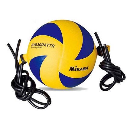 Волейбольный мяч на растяжках Mikasa MVA300ATTR, фото 2