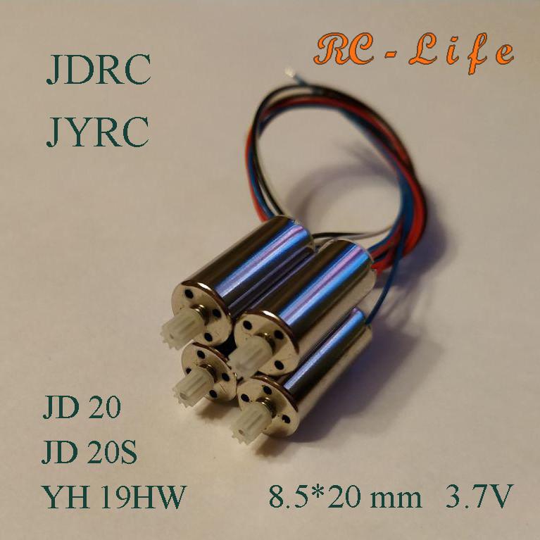 Мотор для квадрокоптера JDRC JD-20 двигатель