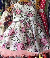 Нарядное платье розовое с цветами Ретро для девочки на 4-6 лет , фото 1