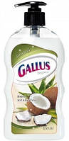 Жидкое мыло GALLUS с дозатором Кокос, 650 мл
